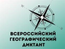 b_250_0_16777215_00_http___vpravda.ru_Images_Photos_635816377793022007.jpg